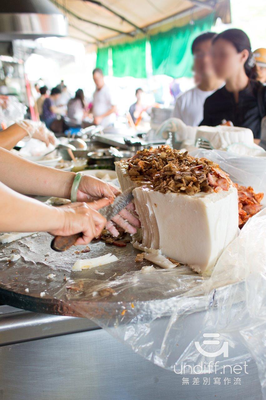 東港 葉家肉粿