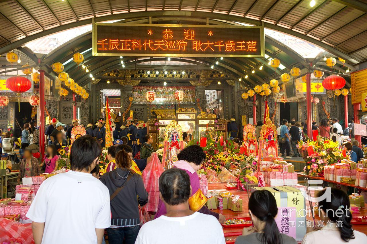 2012 東港迎王 王船出廠