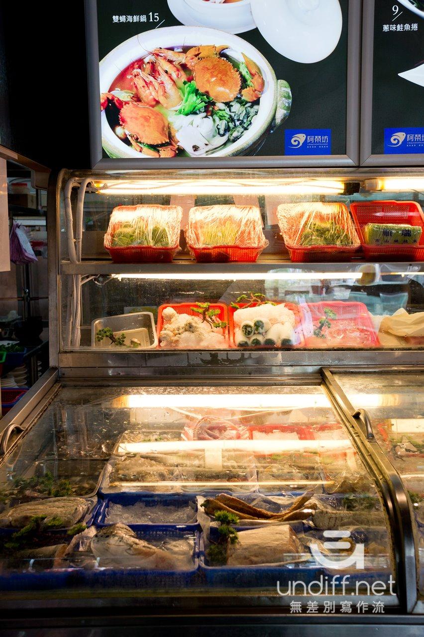 東港 阿榮坊 風味海鮮餐廳