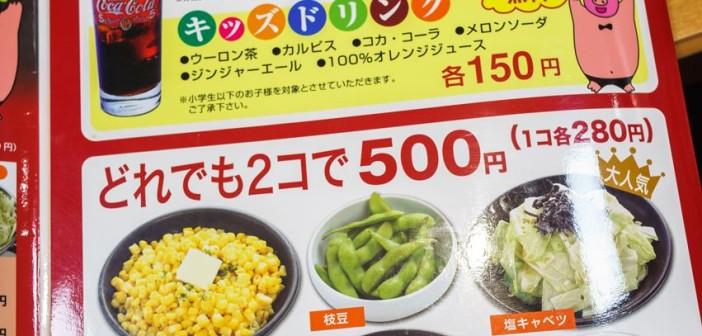 【大阪美食】鶴橋風月 Yodobashi 梅田店 》一試成主顧的大阪燒初體驗 13