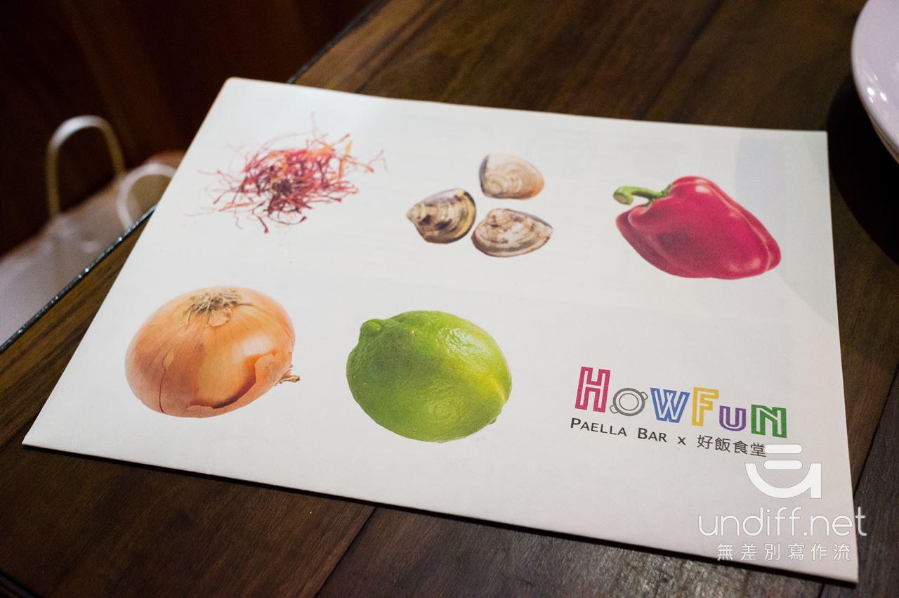 HOWFUN 好飯食堂 內湖店 菜單