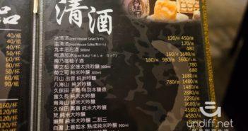 【台北美食】大安 油花炭火燒肉專門店 》物有所值的單點燒肉 18