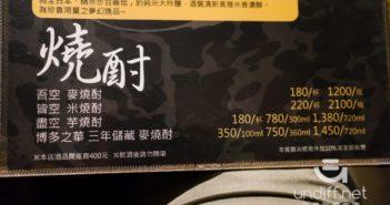 【台北美食】大安 油花炭火燒肉專門店 》物有所值的單點燒肉 20