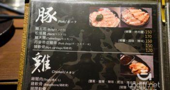 【台北美食】大安 油花炭火燒肉專門店 》物有所值的單點燒肉 30