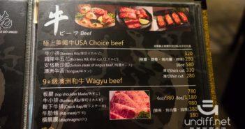 【台北美食】大安 油花炭火燒肉專門店 》物有所值的單點燒肉 38