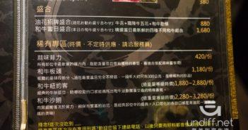 【台北美食】大安 油花炭火燒肉專門店 》物有所值的單點燒肉 36