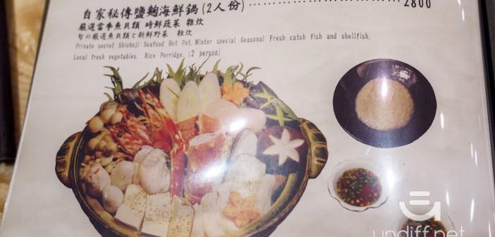 【台北美食】大安 利休日本料理 26