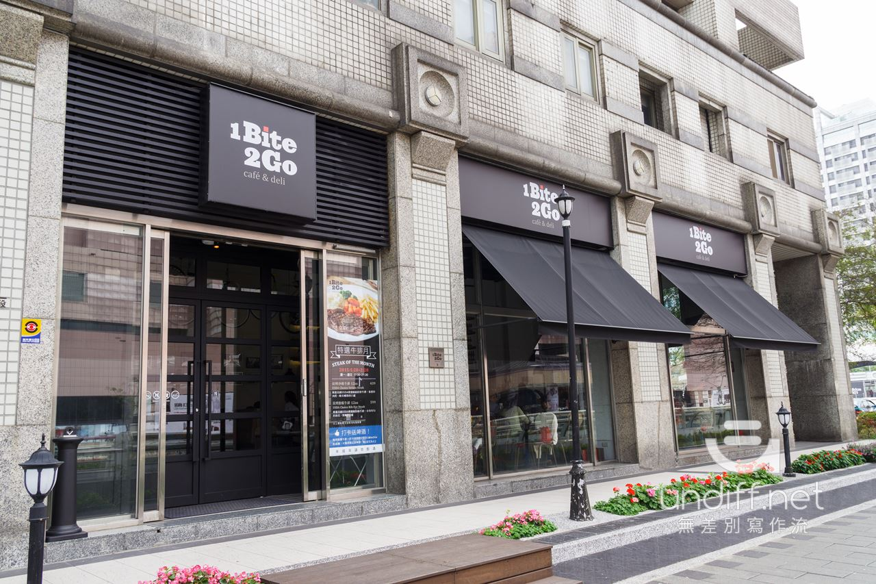 1Bite2Go Cafe & Deli 信義店