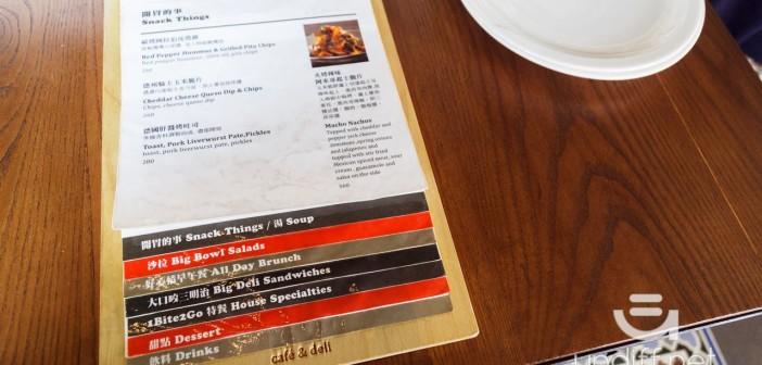 【台北美食】1Bite2Go Cafe & Deli 信義店 》飯店等級的美式三明治料理 17