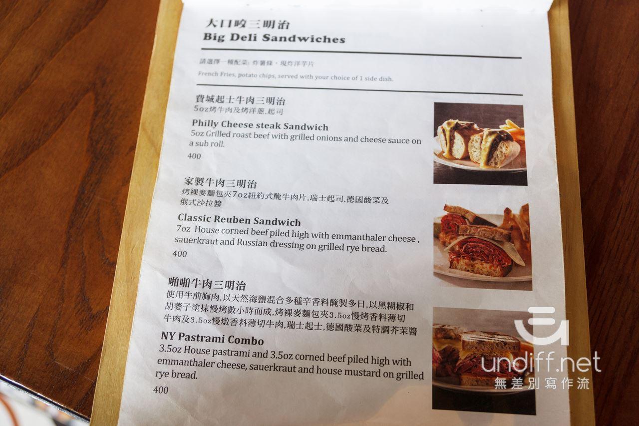 1Bite2Go Cafe & Deli 信義店 菜單
