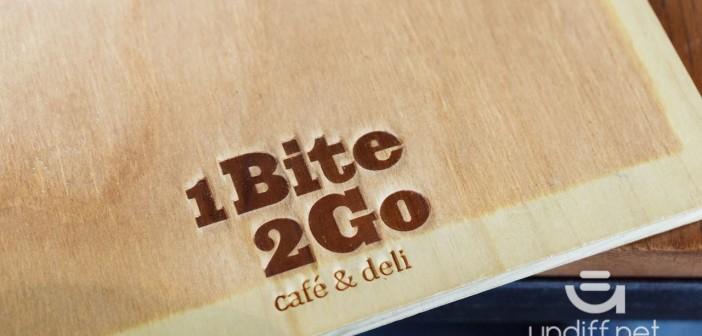 【台北美食】1Bite2Go Cafe & Deli 信義店 》飯店等級的美式三明治料理 27