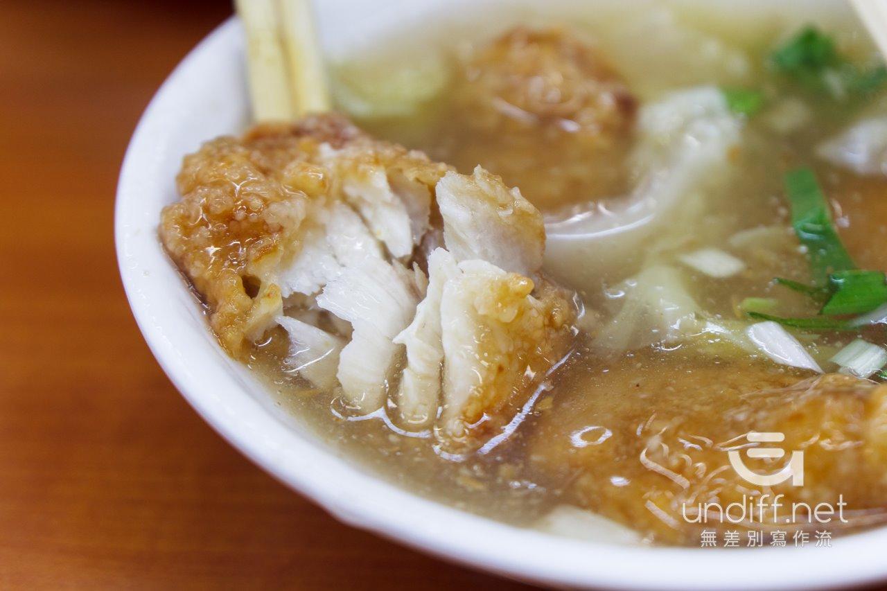 高雄 尚芳 土魠魚羹