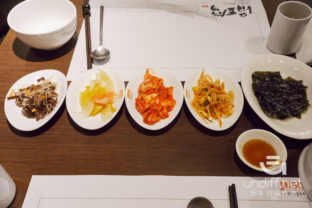 涓豆腐-微風台北車站店