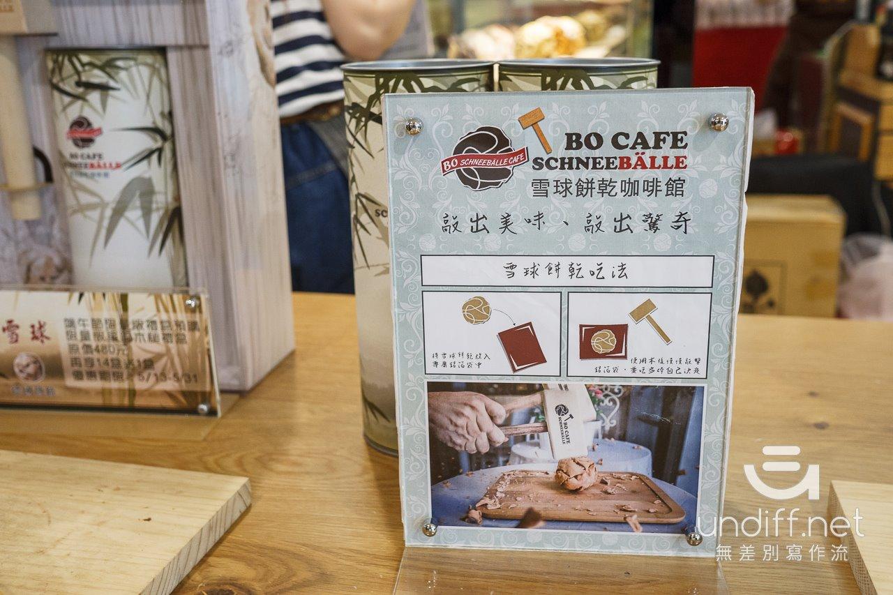 Bo Schneeballe Cafe 德國雪球餅乾
