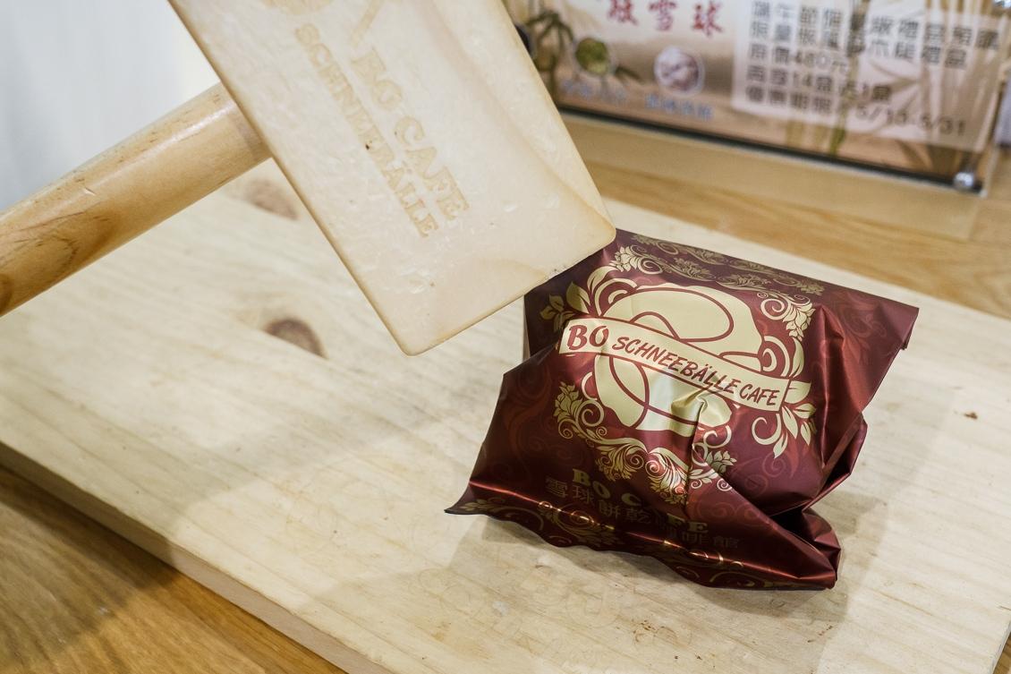 【台北美食】Bo Schneebälle Cafe 》敲好吃敲好玩的德國雪球餅乾 1