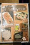 【台北美食】乾杯 信義ATT店 》美味燒肉&角HIGH的完美組合 58