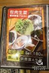 【台北美食】乾杯 信義ATT店 》美味燒肉&角HIGH的完美組合 60