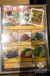 【台北美食】乾杯 信義ATT店 》美味燒肉&角HIGH的完美組合 62
