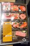 【台北美食】乾杯 信義ATT店 》美味燒肉&角HIGH的完美組合 66