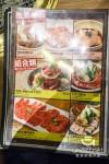 【台北美食】乾杯 信義ATT店 》美味燒肉&角HIGH的完美組合 68
