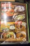 【台北美食】乾杯 信義ATT店 》美味燒肉&角HIGH的完美組合 78