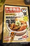 【台北美食】乾杯 信義ATT店 》美味燒肉&角HIGH的完美組合 80