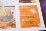 【台北美食】貳樓餐廳 Second Floor Cafe 敦南店 》晚餐也要享受好吃的早午餐 32