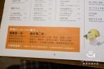 【台北美食】貳樓餐廳 Second Floor Cafe 敦南店 》晚餐也要享受好吃的早午餐 38