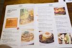 【台北美食】貳樓餐廳 Second Floor Cafe 敦南店 》晚餐也要享受好吃的早午餐 42