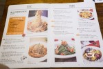 【台北美食】貳樓餐廳 Second Floor Cafe 敦南店 》晚餐也要享受好吃的早午餐 46