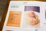 【台北美食】貳樓餐廳 Second Floor Cafe 敦南店 》晚餐也要享受好吃的早午餐 48