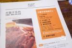 【台北美食】貳樓餐廳 Second Floor Cafe 敦南店 》晚餐也要享受好吃的早午餐 56