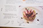 【台北美食】貳樓餐廳 Second Floor Cafe 敦南店 》晚餐也要享受好吃的早午餐 68