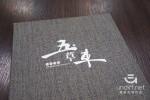 【新北美食】五草車 中華食館 》中永和的平價版鼎泰豐 24