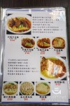 【新北美食】五草車 中華食館 》中永和的平價版鼎泰豐 26