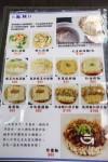 【新北美食】五草車 中華食館 》中永和的平價版鼎泰豐 28