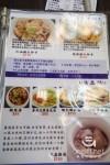 【新北美食】五草車 中華食館 》中永和的平價版鼎泰豐 30