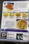【新北美食】五草車 中華食館 》中永和的平價版鼎泰豐 32