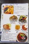 【新北美食】五草車 中華食館 》中永和的平價版鼎泰豐 36