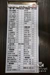 【新北美食】五草車 中華食館 》中永和的平價版鼎泰豐 40