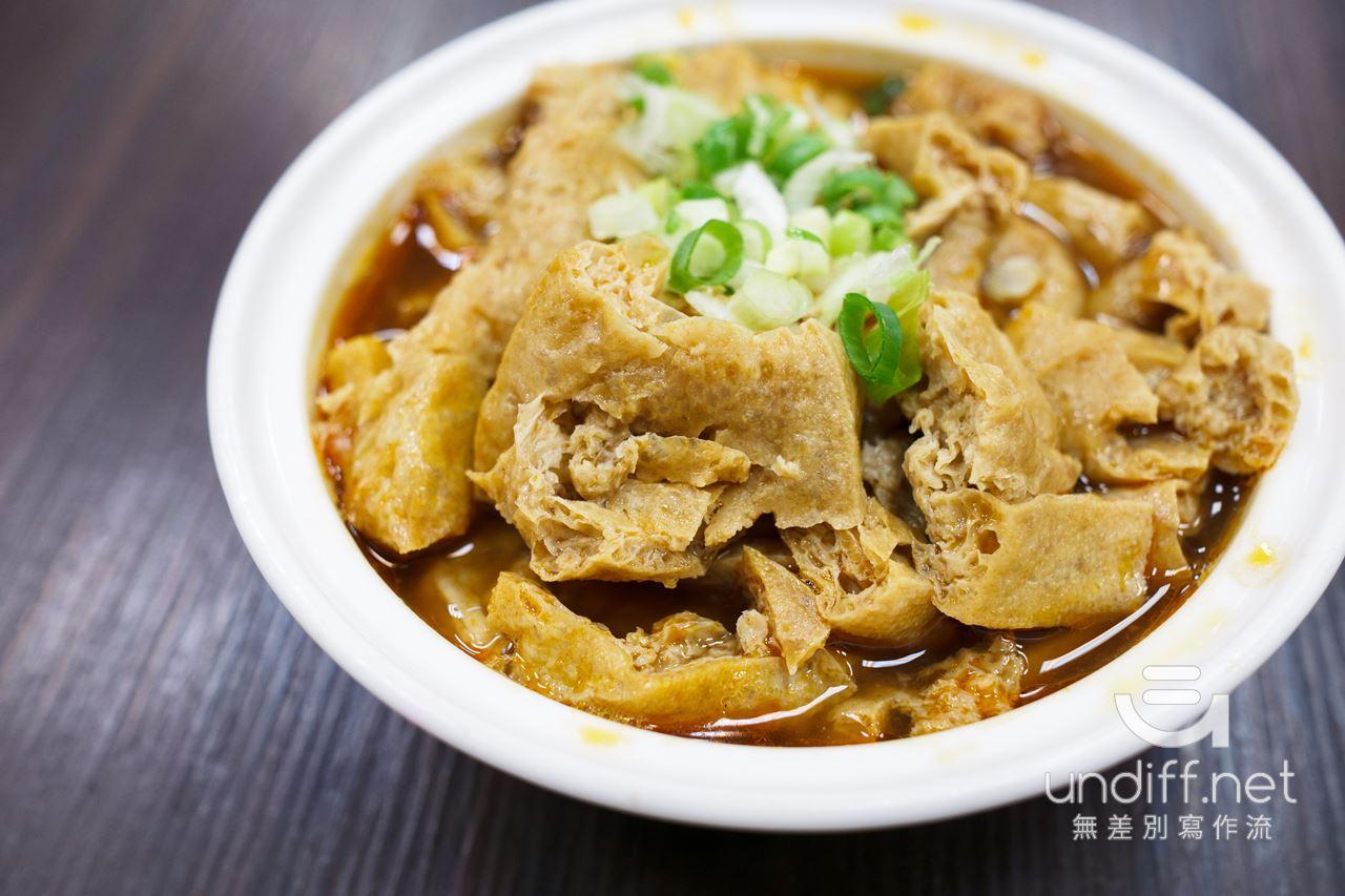 永和 五草車 中華食館