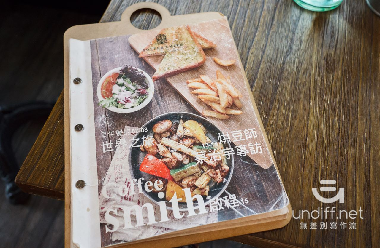 Coffee Smith 復北店 菜單