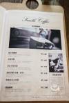 【台北美食】Coffee Smith 復北店 》恰到好處的工業風早午餐 58