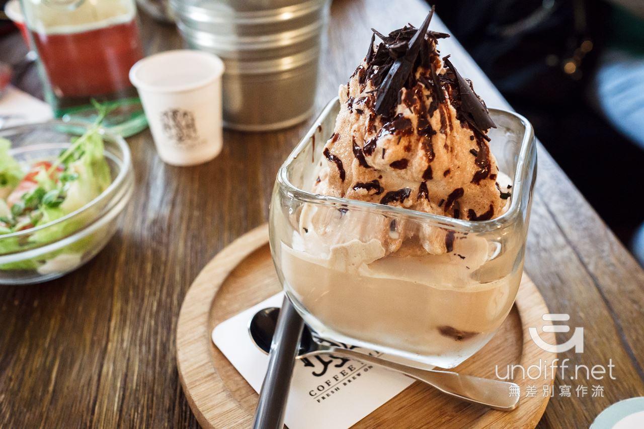 Coffee Smith 復北店