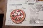 【台北美食】大安 PIZZERIA OGGI 敦南店 》拿坡里&羅馬披薩專賣:墨魚醬海鮮披薩太好吃啦! 48
