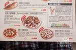 【台北美食】大安 PIZZERIA OGGI 敦南店 》拿坡里&羅馬披薩專賣:墨魚醬海鮮披薩太好吃啦! 54