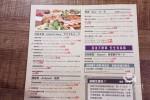 【台北美食】大安 PIZZERIA OGGI 敦南店 》拿坡里&羅馬披薩專賣:墨魚醬海鮮披薩太好吃啦! 58