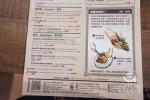 【台北美食】大安 PIZZERIA OGGI 敦南店 》拿坡里&羅馬披薩專賣:墨魚醬海鮮披薩太好吃啦! 60