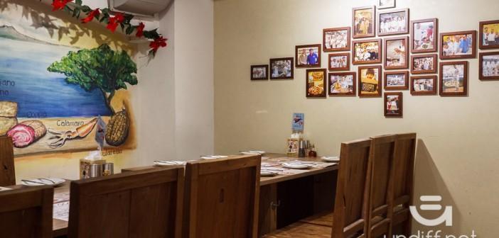 【台北美食】大安 PIZZERIA OGGI 敦南店 》拿坡里&羅馬披薩專賣:墨魚醬海鮮披薩太好吃啦! 10