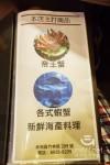 【新北美食】永和 209 漁場 海鮮料理專賣店 》九孔鮑的奇妙體驗 28